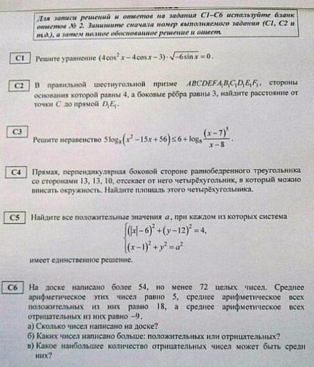 Олимпиада по математике занкова класс tragevbofelОлимпиада по  олимпиада по математике занкова 1 класс